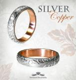 Sterling Silver & Copper Hand Made Band